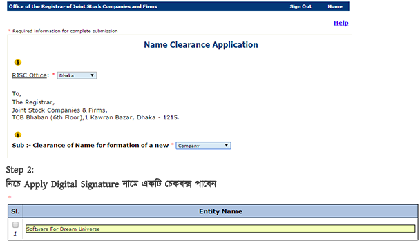 Name Clearance Portal RJSC | Company Incorporation in Bangladesh